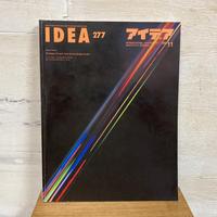 idea アイデア 277号/1999.11/誠文堂新光社