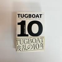 TUGBOAT 10 Years/TUGBOAT/美術出版社/2010年