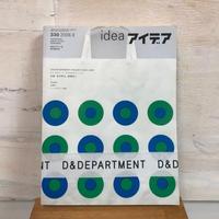 idea アイデア 330号/2008.9/誠文堂新光社