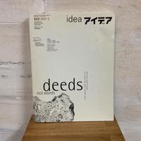 idea アイデア 322号/2007.5/誠文堂新光社