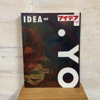 idea アイデア 285号/2001.3/誠文堂新光社