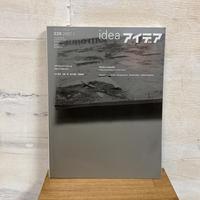 idea アイデア 320号/2006.12/誠文堂新光社