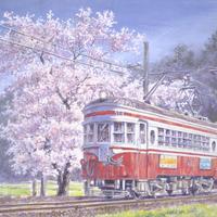 棚町宜弘「うららか  里山電車」F3   Tanamachi  Yoshihiro