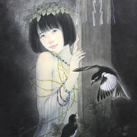 松平一民「阿那迩夜志  愛袁登古」P6 Matsudaira Kazutami