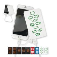 モバイルバッテリー「選べる競馬11種類」ホワイト/ブラック 4000mAh マルチケーブル付き