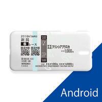 【特注品】Androidケース 「馬券」ホワイト Galaxy Xperia ARROWS AQUOS Huawei【9日納期】