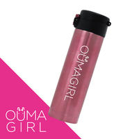 ステンレスボトル 430ml「OUMAGIRL」ピンク