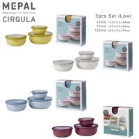 "Rosti mepal ""Cirqula -Low 3pcs Set-""(サーキュラ浅型3点セット)"