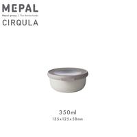 "Rosti mepal ""Cirqula 350ml"" サーキュラ350ml"