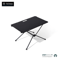 "Helinox""Table one Solid Top"""