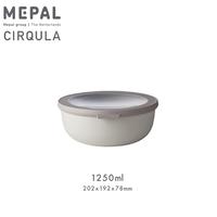 "Rosti mepal ""Cirqula 1250ml"" サーキュラ1250ml"