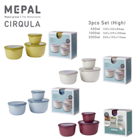 "Rosti mepal ""Cirqula -High 3pcs Set-"" (サーキュラ深型3点セット)"