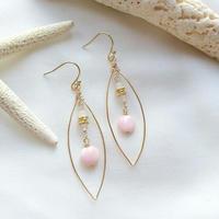 pink shell pierce