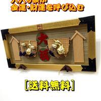 大入り額 「大福」瓢箪と打出の小槌 30号【送料無料】