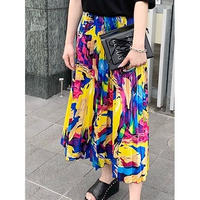 COLORFUL PAINT PLEATS SKIRT