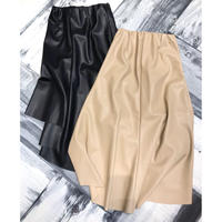 Leather-like Flare Skirt