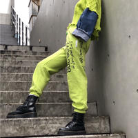 NUMBERS  JOGGER  PANTS