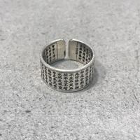 Silver 925 Ring【KANJI】7990