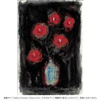 石井一男「花」1