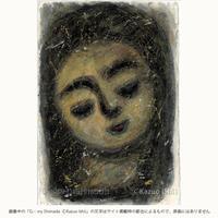 石井一男「女神」15