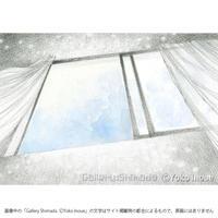 井上よう子「記憶の渚にて」挿絵原画 12