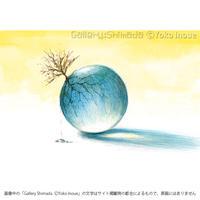 井上よう子「記憶の渚にて」挿絵原画203