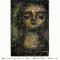 石井一男「女神」8