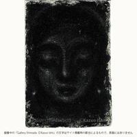 石井一男「女神」24