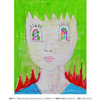 上村亮太「肖像 #1」