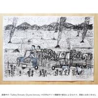 上村亮太 「アネモネロード#1」(折り目正しい絵画シリーズ)