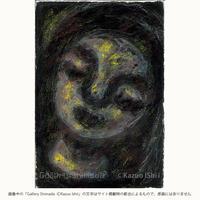 石井一男「女神」23