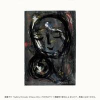 石井一男「女神」25