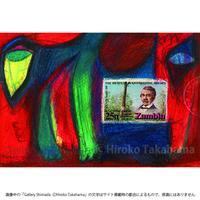 髙濱浩子「No.70 ザンビア」