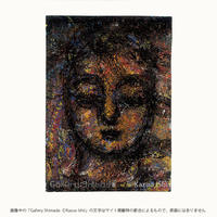 石井一男「女神」28