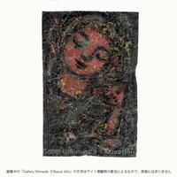石井一男「女神」29