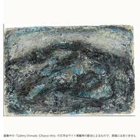 石井一男「風景」1