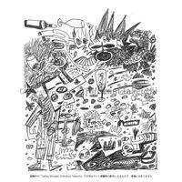 武内ヒロクニ「しあわせ食堂」挿絵原画 アンズ