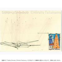 髙濱浩子「No.155 チュニジア 」