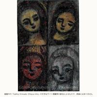 石井一男「女神」18