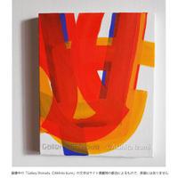 泉昭人 Composition-205