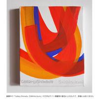 泉昭人 Composition-202