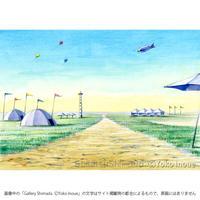 井上よう子「記憶の渚にて」挿絵原画101