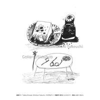 武内ヒロクニ「しあわせ食堂」挿絵原画 冷や奴