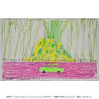上村亮太「火山とcar #2」