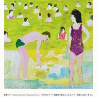 上村亮太「春のプールサイド #4」