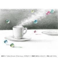 井上よう子「記憶の渚にて」挿絵原画219