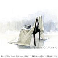 井上よう子「記憶の渚にて」挿絵原画116