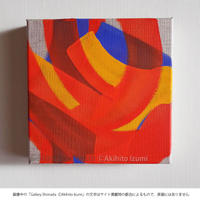 泉昭人 Composition-108
