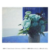 井上よう子「海とブルーと白い花」