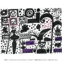 武内ヒロクニ「しあわせ食堂」挿絵原画 のり弁当
